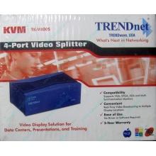 Видеосплиттер TRENDnet KVM TK-V400S (4-Port) в Камышине, разветвитель видеосигнала TRENDnet KVM TK-V400S (Камышин)
