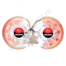 Кулер для видеокарты Thermaltake DuOrb CL-G0102 с тепловыми трубками (медный) - Камышин