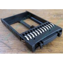 "Заглушка HDD Blank Filler SAS/SATA 2,5"" для серверов HP (376384-001) FR2000 В1279 (Камышин)"