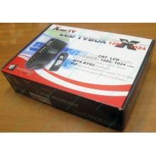 Внешний TV tuner KWorld V-Stream Xpert TV LCD TV BOX VS-TV1531R (без БП!) - Камышин