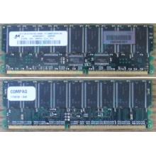 Модуль памяти 512Mb DDR ECC для HP Compaq 175918-042 (Камышин)