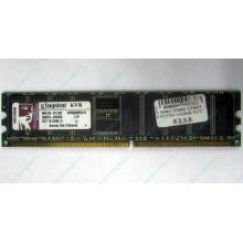 Серверная память 1Gb DDR Kingston в Камышине, 1024Mb DDR1 ECC pc-2700 CL 2.5 Kingston (Камышин)