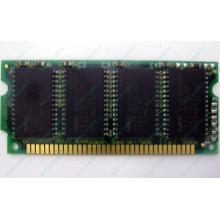 8Mb EDO microSIMM Kingmax MDM083E-28A (Камышин)