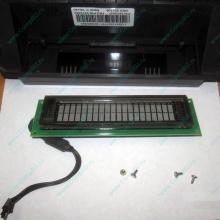 IBM (FRU 54Y2452 в Камышине, PN 54Y2537) для IBM SurePos 500 (Камышин)