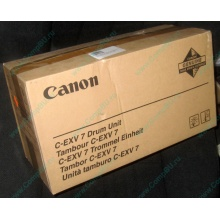Фотобарабан Canon C-EXV 7 Drum Unit (Камышин)