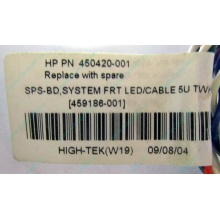 Светодиоды HP 450420-001 (459186-001) для корпуса HP 5U tower (Камышин)