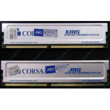 Память 2 шт по 512Mb DDR Corsair XMS3200 CMX512-3200C2PT XMS3202 V5.2 400MHz CL 2.0 0615197-0 Platinum Series (Камышин)