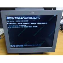 Б/У моноблок IBM SurePOS 500 4852-526 (Камышин)