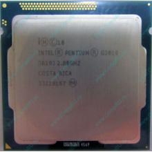 Процессор Intel Pentium G2010 (2x2.8GHz /L3 3072kb) SR10J s.1155 (Камышин)