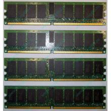 IBM OPT:30R5145 FRU:41Y2857 4Gb (4096Mb) DDR2 ECC Reg memory (Камышин)