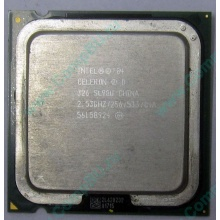 Процессор Intel Celeron D 326 (2.53GHz /256kb /533MHz) SL98U s.775 (Камышин)